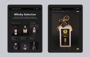 Rare Cask Society website design - product detailed page iPad mockup